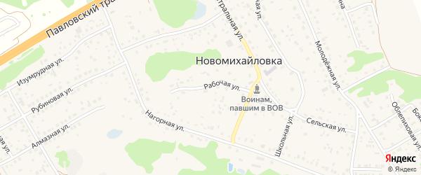 Рабочая улица на карте поселка Новомихайловки с номерами домов