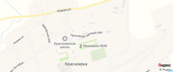 Производственный переулок на карте села Красноярки с номерами домов