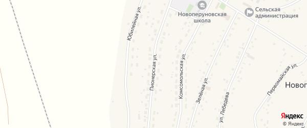 Пионерская улица на карте села Новоперуново с номерами домов