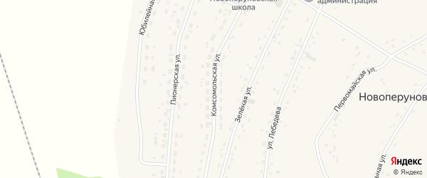 Комсомольская улица на карте села Новоперуново с номерами домов