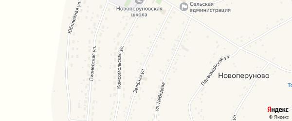 Зелёная улица на карте села Новоперуново с номерами домов