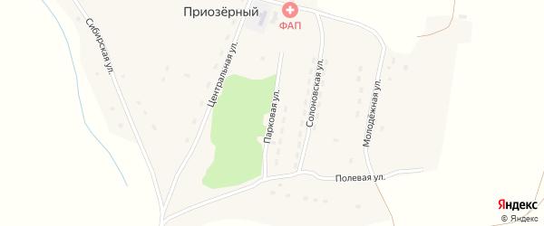 Парковая улица на карте Приозерного поселка с номерами домов