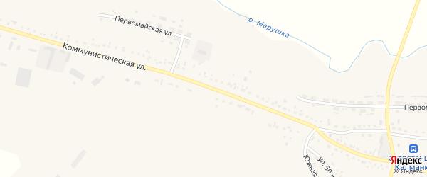 Коммунистическая улица на карте села Калманки с номерами домов