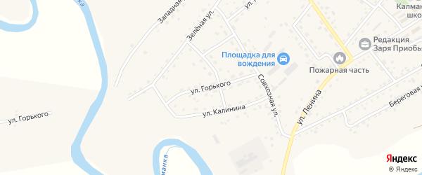 Улица Горького на карте села Калманки с номерами домов