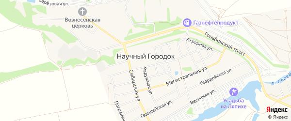 Карта поселка Научного Городка города Барнаула в Алтайском крае с улицами и номерами домов