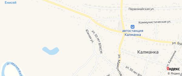 Южная улица на карте села Калманки с номерами домов