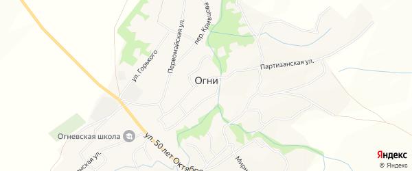 Карта села Огни в Алтайском крае с улицами и номерами домов