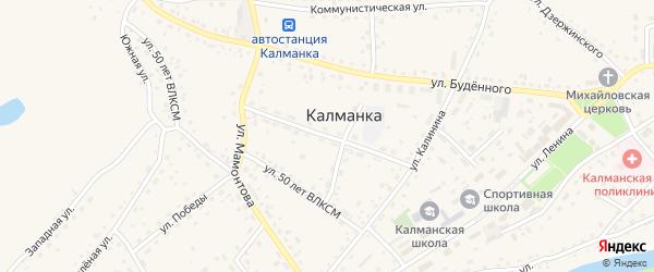 Улица 60 лет Октября на карте села Калманки с номерами домов