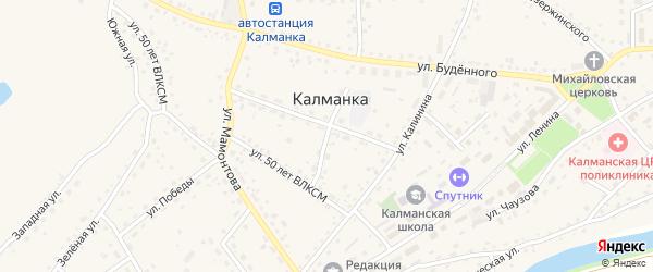 Переулок Мира на карте села Калманки с номерами домов