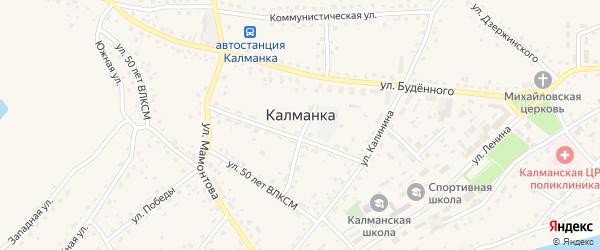 Улица Анатолия на карте села Калманки с номерами домов