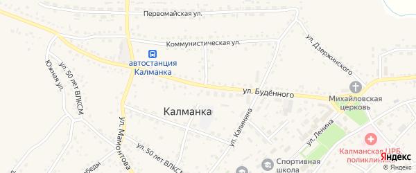 Улица Буденного на карте села Калманки с номерами домов
