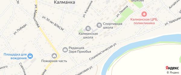 Улица Ленина на карте села Калманки с номерами домов