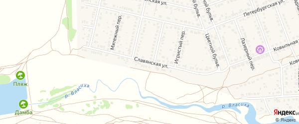 Славянская улица на карте села Власихи с номерами домов