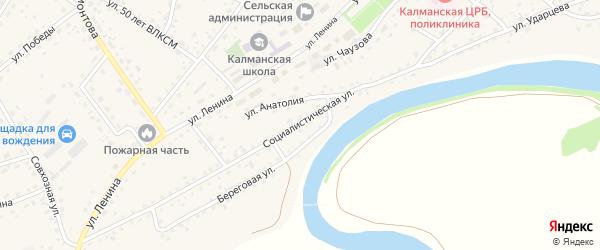 Социалистическая улица на карте села Калманки с номерами домов