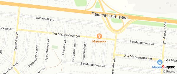 Малиновая 1-я улица на карте Барнаула с номерами домов