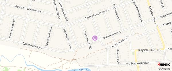 Лазерный переулок на карте села Власихи с номерами домов