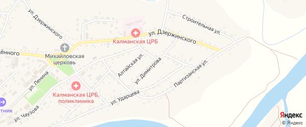 Улица Димитрова на карте села Калманки с номерами домов