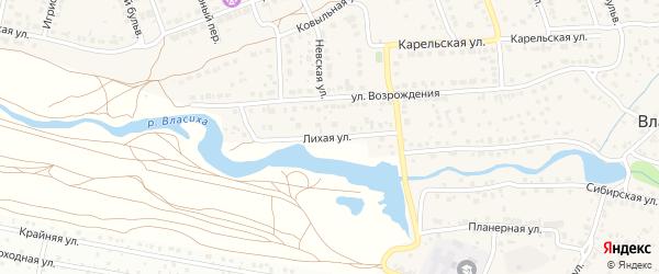 Лихая улица на карте села Власихи с номерами домов