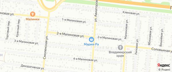 Малиновая 2-я улица на карте Барнаула с номерами домов