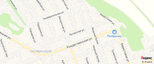 Луганская улица на карте села Власихи с номерами домов