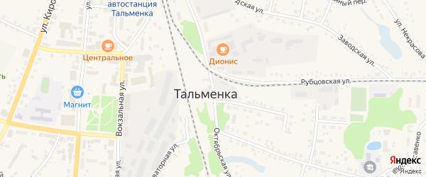 Октябрьская улица на карте поселка Тальменки с номерами домов