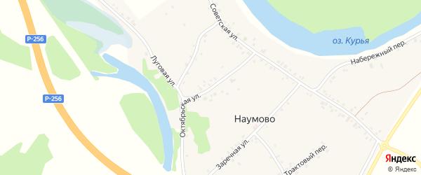 Октябрьская улица на карте села Наумово с номерами домов