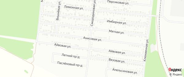 Анисовая улица на карте Барнаула с номерами домов