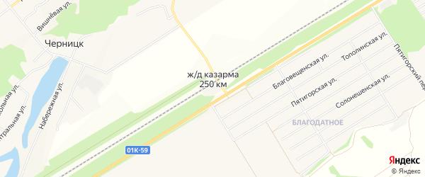 Карта станции Железнодорожная Казарма 250 км города Барнаула в Алтайском крае с улицами и номерами домов