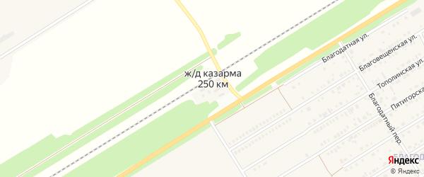 Казарма 250 км на карте Барнаула с номерами домов