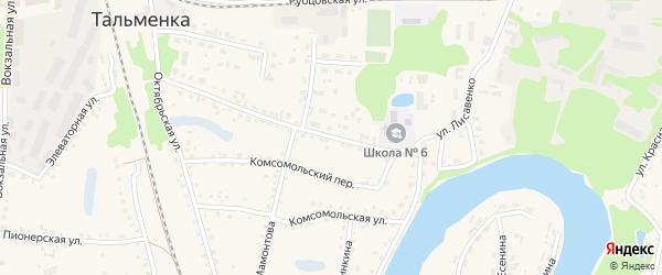 Улица Лисавенко на карте поселка Тальменки с номерами домов