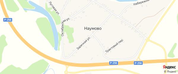 Заречная улица на карте села Наумово с номерами домов