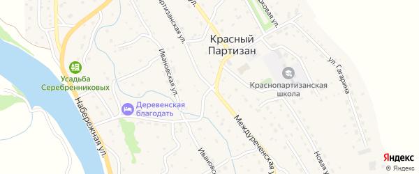 Партизанская улица на карте села Красного Партизана с номерами домов