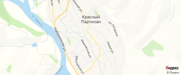 Карта села Красного Партизана в Алтайском крае с улицами и номерами домов