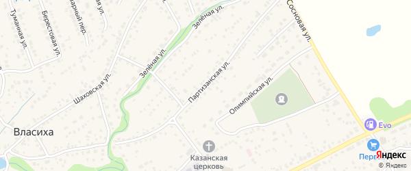 Партизанская улица на карте села Власихи с номерами домов