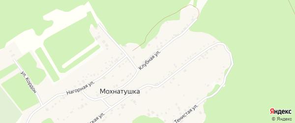 Клубная улица на карте поселка Мохнатушки с номерами домов