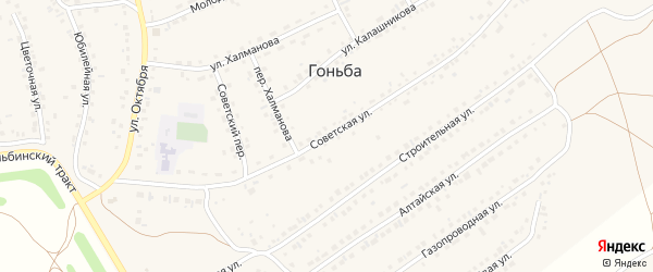 Советская улица на карте села Гоньбы с номерами домов