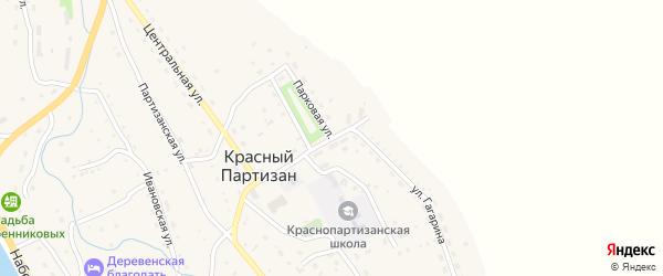 Парковая улица на карте села Красного Партизана с номерами домов