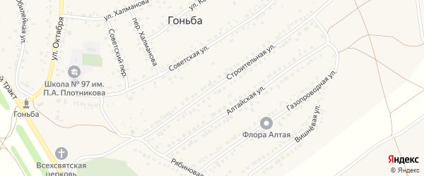 Строительная улица на карте села Гоньбы с номерами домов