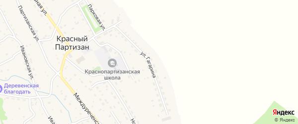 Улица Гагарина на карте села Красного Партизана с номерами домов