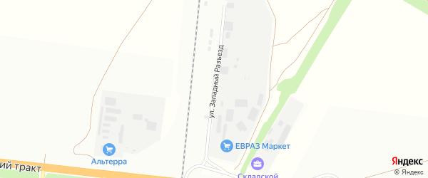 Западный разъезд на карте Барнаула с номерами домов