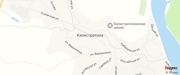 Карта села Калистратихи в Алтайском крае с улицами и номерами домов