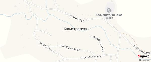 Солнечная улица на карте села Калистратихи с номерами домов