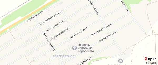 Завьяловская улица на карте Центрального поселка с номерами домов