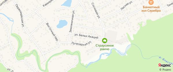 Улица Белых Акаций на карте села Власихи с номерами домов