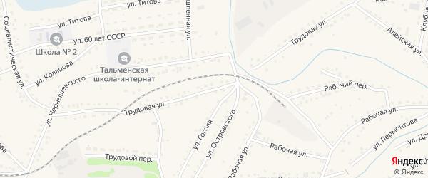 Трудовая улица на карте поселка Тальменки с номерами домов