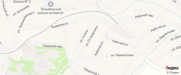 Улица Островского на карте поселка Тальменки с номерами домов