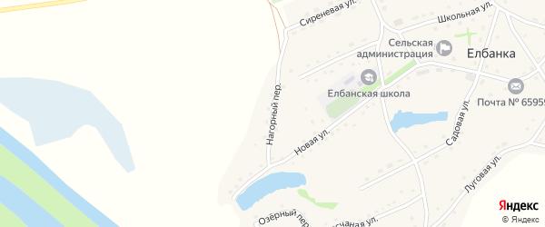 Нагорный переулок на карте села Елбанки с номерами домов