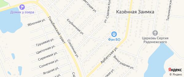 Клубничная улица на карте поселка Казенной Заимки с номерами домов