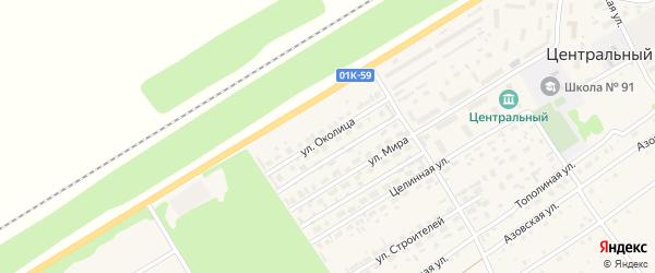 Улица Околица на карте Центрального поселка с номерами домов