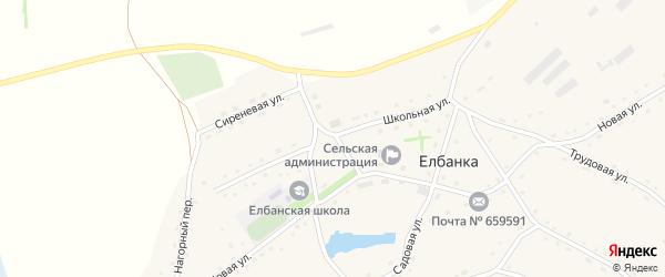 Школьная улица на карте села Елбанки с номерами домов